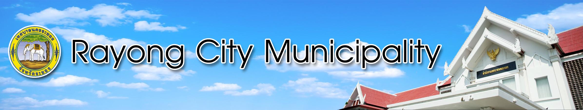 Rayong City Municipality